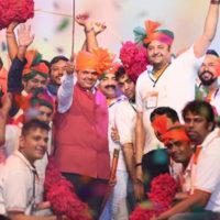 mumbai bjym event