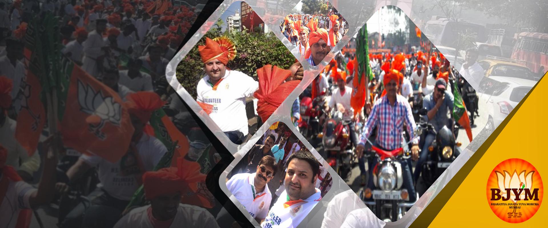 mumbai bjym rally